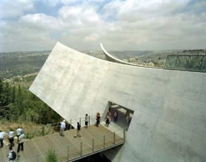 Entrance way to Yad Vashem Holocaust Museum in Jerusalem